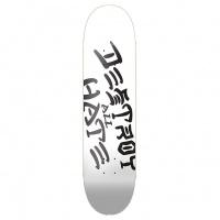 Heart Supply  - Destroy Hate Logo Skateboard Deck White 8.0
